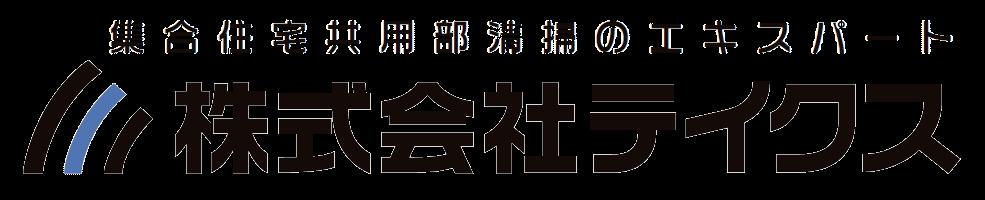京都アパート清掃